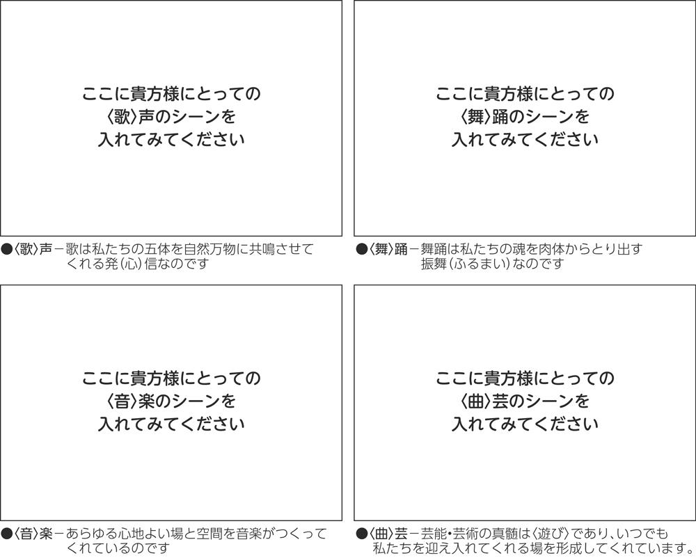 Scene_TeiKyo